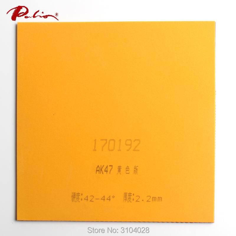 Palio resmi 40 + kuning karet tenis meja Ak47 karet spons kuning - Olahraga raket - Foto 5