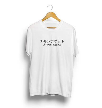 11d46b683bde Chicken Nuggets Japanese Graphic T-Shirt Funny aesthetic Casual Japanese  Letter Tee Fashion Clothing Outfits