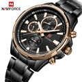 Топ люксовый бренд NAVIFORCE мужские деловые часы Мужские кварцевые 24 часа дата часы Человек Полный нержавеющая сталь спортивные наручные часы