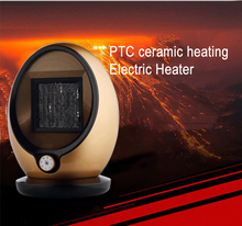 220V PTC Ceramic Heating Electric Heater quickly heating Room Warmer 2 Colors