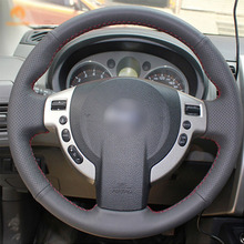 Top Leather Steering Wheel Hand-stitch on Wrap Cover For Nissan QASHQAI X-Trail NV200 Rogue x stitch