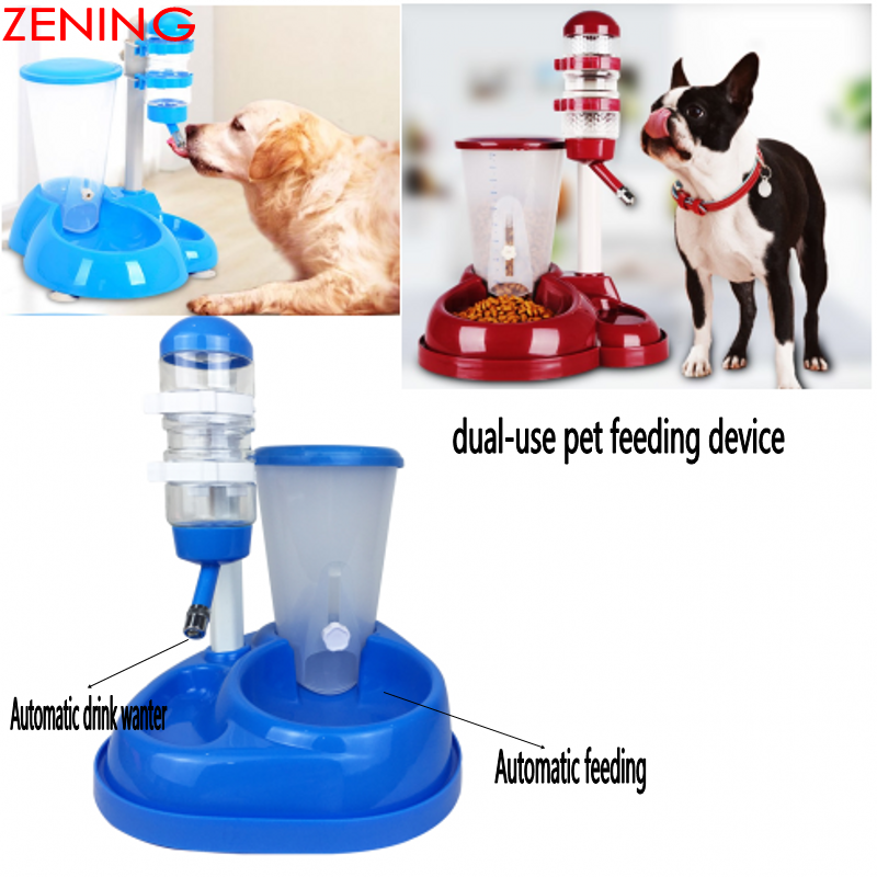 ZENING Dog Cat Pet Standing <font><b>Water</b></font> Dispenser <font><b>Food</b></font> Bowl Dual use Pole Automatically Feeding <font><b>Water</b></font> Height Adjustable Pet Supplies
