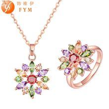 Fym модный бренд цветок Ювелирные наборы розовый Золотой цветной