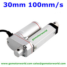 цена на 12V 24V 30mm Stroke 1500N load 100mm/s speed industry linear actuator 15 years manufacturer