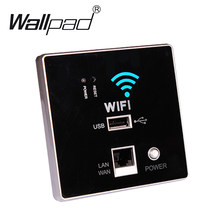 USB Socket Wall Embedded Wireless AP Router Phone Wall Charger, WIFI USB Charging Socket Panel, WiFi Socket Free Shipping(China)