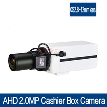 cashier box camera AHD Cashier Camera 2.8-12mm lens New 2.0MP AHD Security Varifocal Zoom Box Camera starlight OSD ahd camera