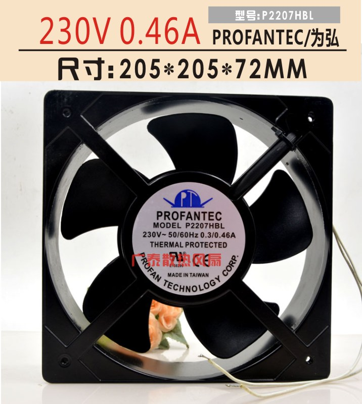 Emacro For P2207HBL Server Square Fan AC 230V 0.3A 205x205x72mm 2-wire free shipping emacro centautr cn52b3 ac 200v 0 11 0 09a 2 pin 120x20x38mm server square cooling fan