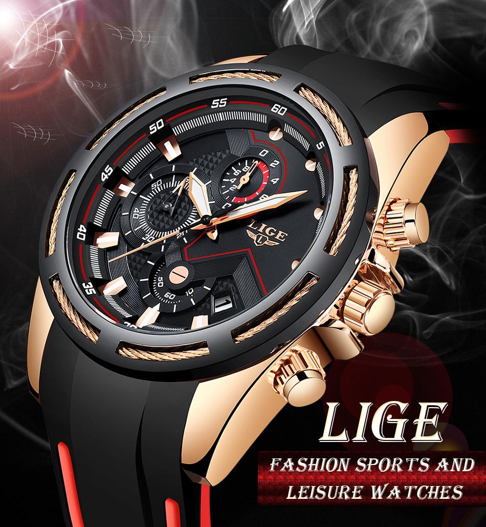 LIGE Reloj deportivo 1
