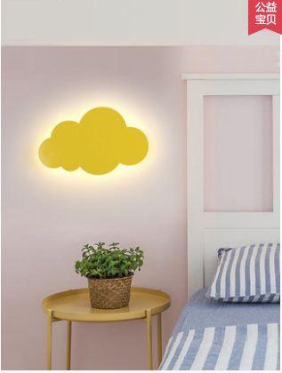 Applique chambre enfant lampe de chevet nordique simple moderne dessin  animé créatif garçon fille led nuage applique murale