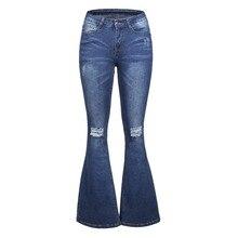 дешево!  Осень и зима дамы новые большие размер тонкие прямые брюки Европа и США джинсы до колен синие рога