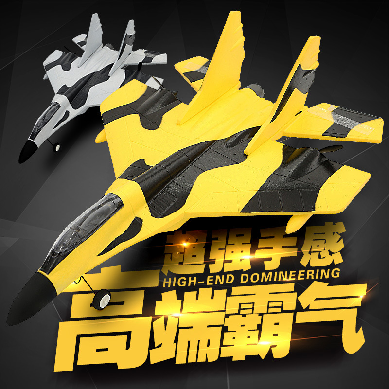 SU27 fighter wing charge remote control glider ruggedness children's toys helicopter model aircraft Drones boy toys foam remote control plane 4ch rc plane 600m control fixed wing f15 s27 fighter glider aircraft model epp kids toys