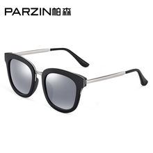 PARZIN Brand Winter New Polarized Sunglasses Men and Women Fashion Light TR Tide Sun glasses Couples Driving Eyewear 9880