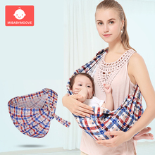Portable Baby Carrier Wrap Ring Sling Ergonomic Soft Newborn Carrier Kangaroo Breastfeed Feeding Carrying Belt Infant Carriers