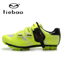 TB15-B1330 Green High Quality News Tiebao Cycling Shoes Carbon Mountain MTB Bike Shoes For Men Cycle Sneakers Men Athlet Shoes