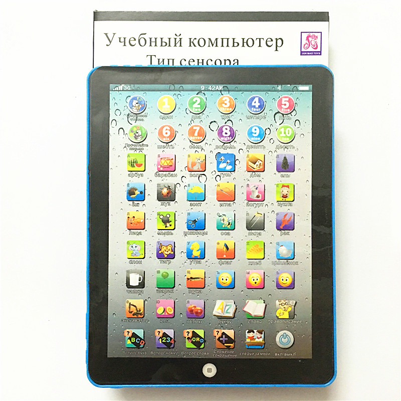 2016 hot selling baby toys children learning maching the Russian or English language learn machine toys childrens  tablet WJ025