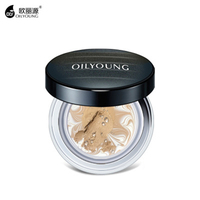 Air Cushion BB Cream Isolation Bb Nude Concealer , Oil Control Whitening Moisturizing Liquid Foundation Cc Cream For Female