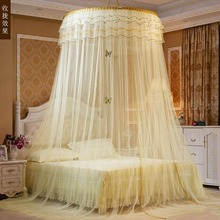 Luxury Romantic Hung Dome Mosquito Net Princess Students Insect Bed Canopy Netting Lace Round Mosquito Nets Curtain For Bedding elegant hung dome mosquito nets for summer polyester mesh fabric home textile wholesale bulk accessories supplies products