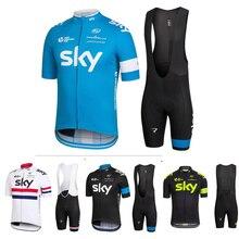 2017 SL RBX Pro team sky cycling kit Red yellow short sleeve Jersey and bib  shorts 5d2f4cb8f