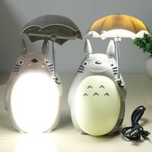 Kawaii Мультфильм Мой сосед Тоторо лампа светодиодный ночник USB для чтения настольные лампы детей подарок домашний декор Новинка освещение