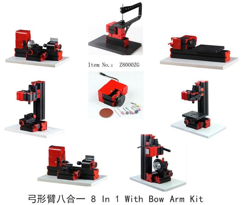 купить 20000rpm 24W 8 in 1 Mini Lathe with Bow Arm Z8000ZG DIY Lathe machine kit онлайн
