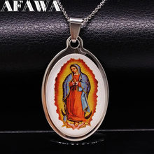 Collier ras du cou vierge marie pour hommes et femmes, bijou de jésus, grand bijou N69210