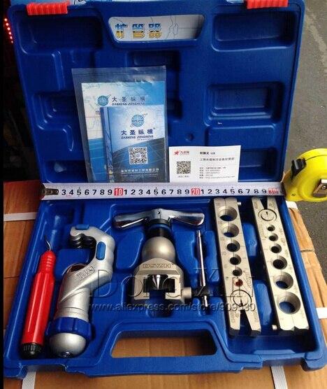 Новый трубчатый режущий инструмент набор инструментов WK 806FT
