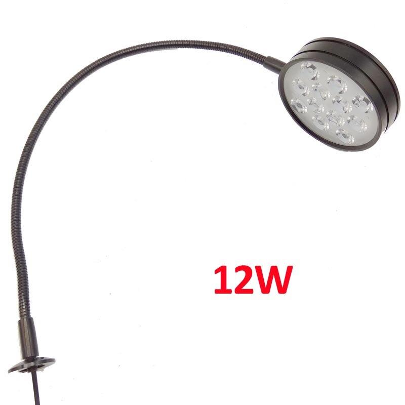 Super Bright 12W 12V/24V Flexible Pipe Led CNC Machine Lighting