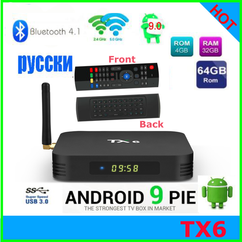 Tanix TX6 smart TV Box android 9 0 Allwinner H6 4GB DDR3 32GB 64GB EMMC 2