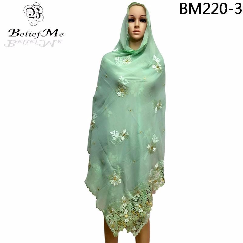 BM220-3