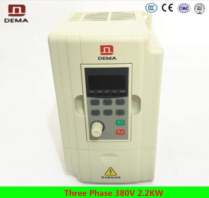 DEMA High Performance 2.2KW Power Variable Frequency Inverter 3 Phase 380V Input Speed Drive For AC Three Phase Electric Motor стоимость