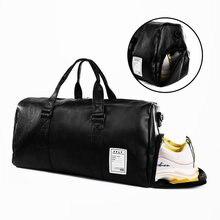 Купить с кэшбэком Men PU Sport Handbag IIndependent Shoe Position Gym Bag Waterproof Women Travel Bags New Soft Leather Fitness Crossbody Bags