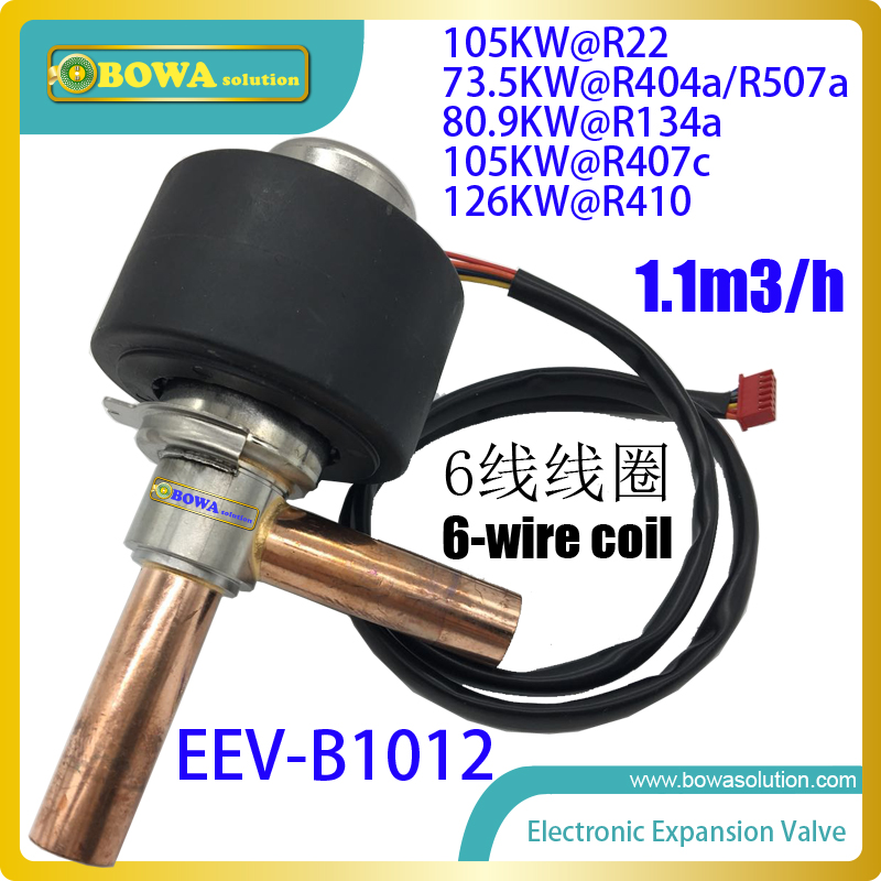 126KW (R410) electronic expansion valve(EEV)is suitable for cooling equipments, air conditioners, especially for heat pump units large cooling capacity indepedent electronic expansion valves eev unit suitable for tandem compressor unit or compressor rack