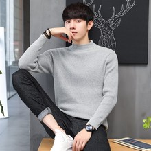 קוריאני חולצות חם כותנה