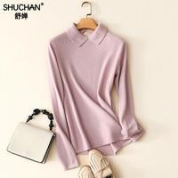 Shuchan 100% кашемировый свитер женский пуловер вязаный 2018 осень зима Turn Down Воротник повседневные розовые свитеры Джемперы Женские