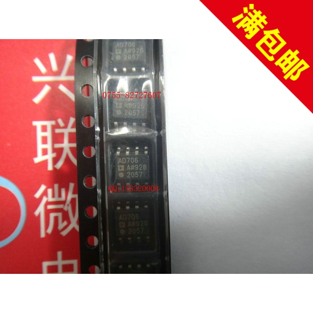 AD706ARZ SOP8 patch new original spot sale to ensure quality--XLWD2