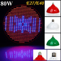 4PCS/LOT 80W E40/E27 640RED:160BLUE 2835SMD Led Plant Grow Light Lamp For Growth Of Plants And Hydroponics