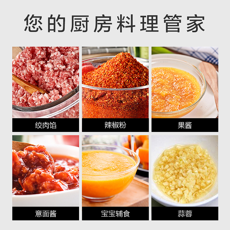 Meat Grinders household electric grinder stainless steel commercial ground filling machine multi function stir food