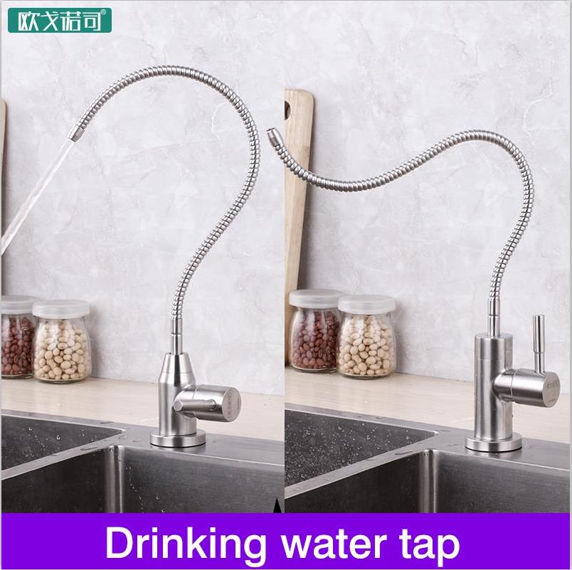 Flexible kitchen pure drinking water filter tap use for water purifier 304 stainless steelFlexible kitchen pure drinking water filter tap use for water purifier 304 stainless steel