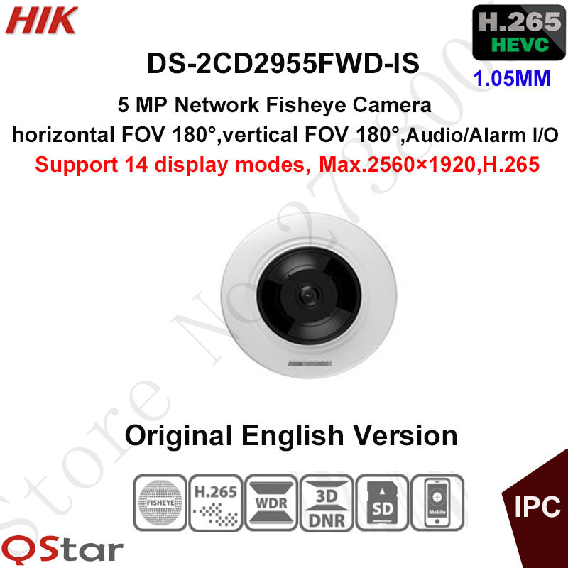 Hikvision 5MP H.265 Mini Fisheye Security IP Camera DS-2CD2955FWD-IS CCTV Camera POE Support 14 display modes Audio/Alarm IO 8mp ip camera cctv video surveillance security poe ds 2cd2085fwd is audio for hikvision dahua dvr hik connect ivm4200 camcorder