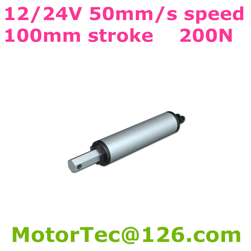 цена на free shipping 12V DC 50mm/sec 2inch/sec speed 200N 20KG 44LBS load 100mm 4inch stroke high speed linear actuator