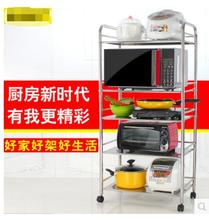 Kitchen rack oven shelf is a stainless steel of and kitchen storage
