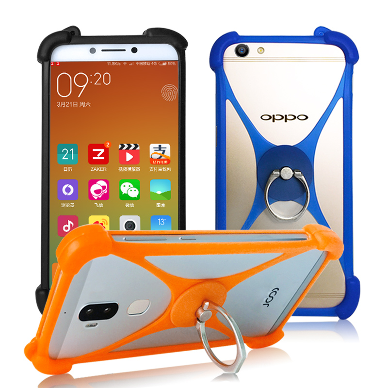 Ginzzu RS71D RS81D case Rotate Ring Phone cover for Ginzzu RS95D RS97D cover case Universal Soft TPU Ginzzu RS8501 RS9602 case(China)