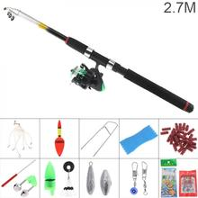 2.7m Fishing Rod Reel Line Combo Full Kits Spinning Pole Set with Carp Lures Float Hooks Beads Bell Lead Weight Etc