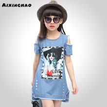 28fccd5e39a5560 Aixinghao/Детские платья для девочек, повседневное джинсовое платье без  бретелек для девочек, летняя Подростковая джинсовая одеж.
