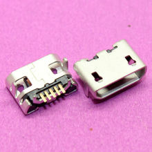 YuXi Conector Micro USB para netbook/tablet/mp3/mp4/Sony/DELL/HP/ acer cuernos. cuerno de buey, distancia 7,2, agujas largas(China)