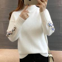Новинка, осенний и зимний корейский свитер с цветочной вышивкой, свитер с полукруглой горловиной, женский короткий свободный свитер с капюшоном, женская рубашка с длинным рукавом