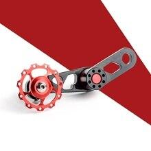 120x54 мм MTB велосипедная цепь из алюминиевого сплава для езды на велосипеде