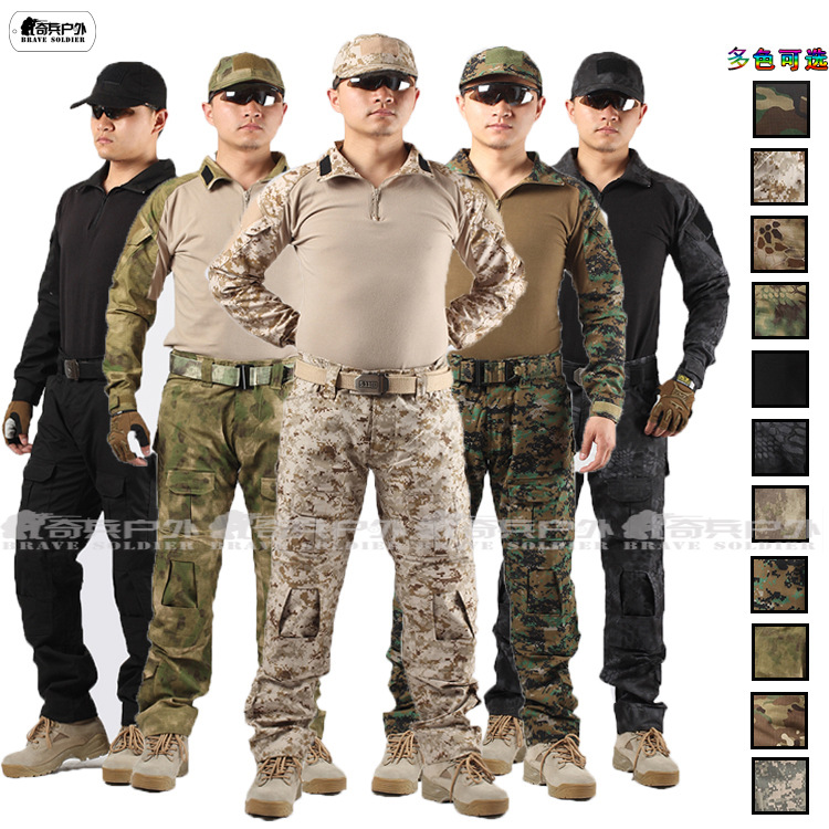 Army Clothing Tactical Military Uniform Airsoftsport Frog Camouflage Suit US Army Multicam Woodland BDU Clothing SetArmy Clothing Tactical Military Uniform Airsoftsport Frog Camouflage Suit US Army Multicam Woodland BDU Clothing Set