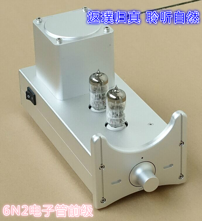 Finished 6N2 Tube Preamplifier / HIFI Preamp With Volume Knob (220V/110V) hifi pga2311 remote volume control preamplifier stereo preamp with 4 way inputs