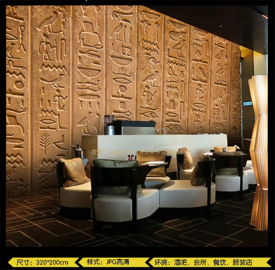Custom Any Size Papel De Parede 3D <font><b>Egyptian</b></font> Text Mural <font><b>Wallpaper</b></font> for Hotel Living Room Clubhouse Restaurant Interior Wall Decor image